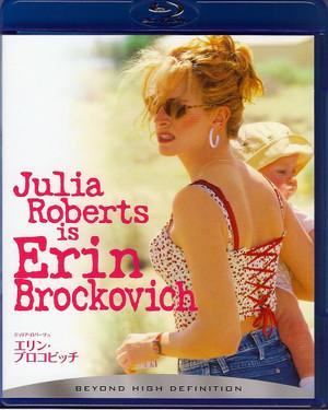 Erinbrockvich