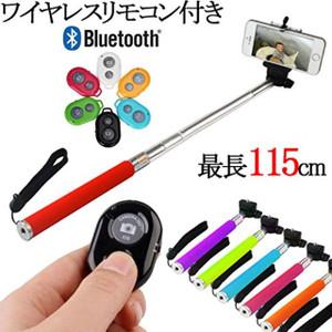 Mobile_51oew7ech5l